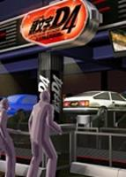 Initial D : Arcade Stage 4 Limited