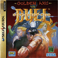 Golden Axe: The Duel