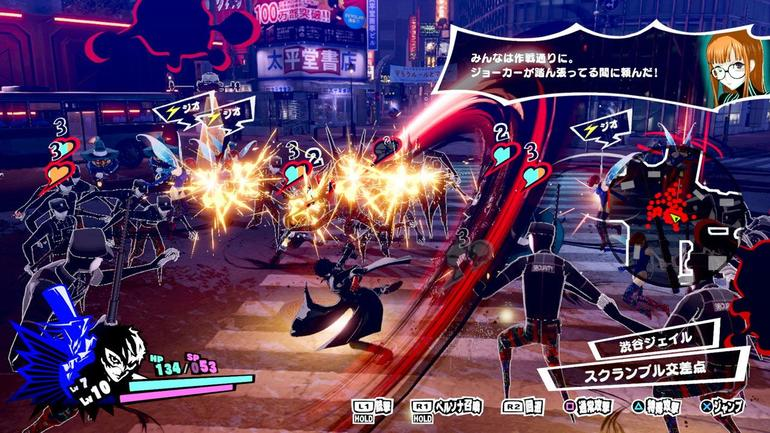 Persona-5-Scramble---The-Phantom-Strikers-4.jpg