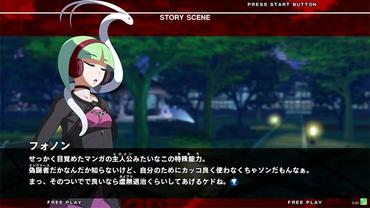 Under-Night-In-Birth-Exe-Late--st--9.jpg