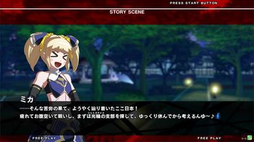 Under-Night-In-Birth-Exe-Late-st--27.jpg