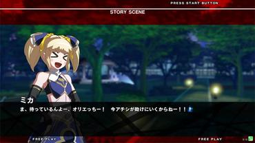 Under-Night-In-Birth-Exe-Late-st--28.jpg