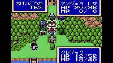 Shining-Force---The-Sword-of-Hajya-2.jpg