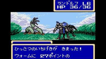 Shining-Force---The-Sword-of-Hajya-3.jpg