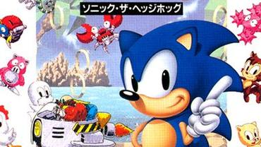 Sonic-the-Hedgehog-1.jpg