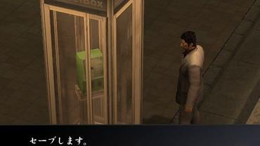 Yakuza-1-e-2-HD-Edition-26.jpg