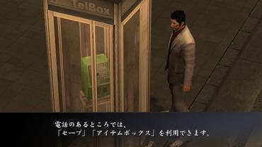 Yakuza-1-e-2-HD-Edition-28.jpg