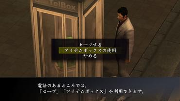 Yakuza-1-e-2-HD-Edition-29.jpg