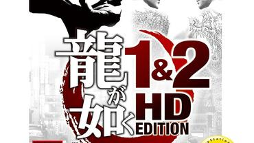 Yakuza-1-e-2-HD-Edition-33.jpg