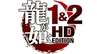 Yakuza-1-e-2-HD-Edition-4.jpg