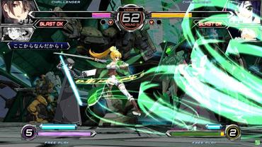 Dengeki-Bunko-Fighting-Climax-77.jpg