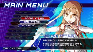 Dengeki-Bunko-Fighting-Climax-80.jpg