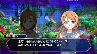 Dengeki-Bunko-Fighting-Climax-99.jpg