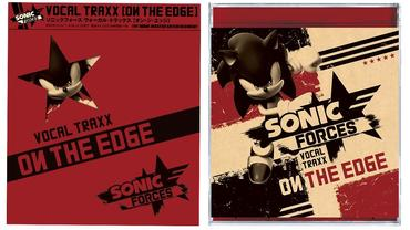 Sonic-Forces-46.jpg