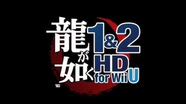 Yakuza-1-e-2-HD-Edition-for-Wii-U-1.jpg