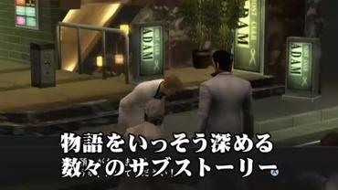 Yakuza-1-e-2-HD-Edition-for-Wii-U-3.jpg