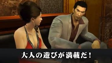 Yakuza-1-e-2-HD-Edition-for-Wii-U-4.jpg