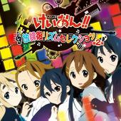 K-On----Hokago-Rhythm-Selection-12.jpg