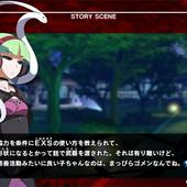 Under-Night-In-Birth-Exe-Late--st--13.jpg