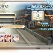 Shining-Resonance-262.jpg