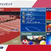 Olympic-Games-Tokyo-2020---The-Official-Video-Game-11.jpg