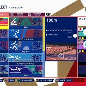 Olympic-Games-Tokyo-2020---The-Official-Video-Game-13.jpg