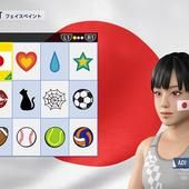 Olympic-Games-Tokyo-2020---The-Official-Video-Game-14.jpg