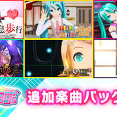 Hatsune-Miku---Project-DIVA-Mega-Mix-105.jpg
