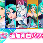 Hatsune-Miku---Project-DIVA-Mega-Mix-125.jpg
