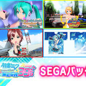 Hatsune-Miku---Project-DIVA-Mega-Mix-126.jpg