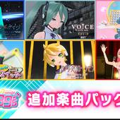 Hatsune-Miku---Project-DIVA-Mega-Mix-132.jpg