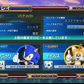Sonic-the-Hedgehog-4---Episode-II-110.jpg