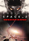 Endless Space 2 : Supremacy