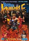 Bare Knuckle: Ikari no Tekken
