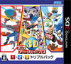 SEGA 3D Reprint Archives 1 2 3 Triple Pack
