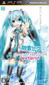 Hatsune Miku : Project DIVA Extend
