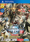 Phantasy Star Online 2 : Episode 2
