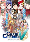 Chain Chronicle V : Kizuna no Shintairiku