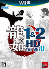 Yakuza 1 & 2 HD for Wii U