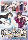 Blade Arcus from Shining : Battle Arena