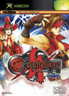 Guilty Gear XX Reload: The Midnight Carnival