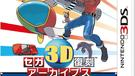 SEGA-3D-Reprint-Archives-1.jpg