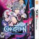 Conception II : Children of the Seven Stars
