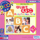 ECC Junior no Hajimete Eigo Vol. 5 Merry Christmas Patty-chan