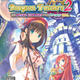Dungeon Travelers 2 : The Royal Library & the Monster Seal