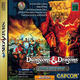 Dungeons & Dragons Collection