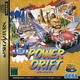SEGA Ages : Power Drift