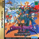 Shining Force III Scenario 2
